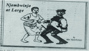 Njombwinjo - new