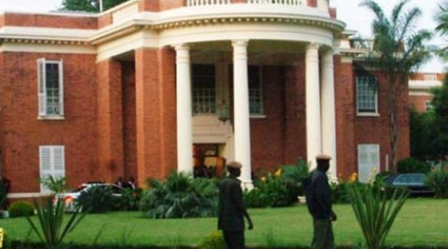 . State House