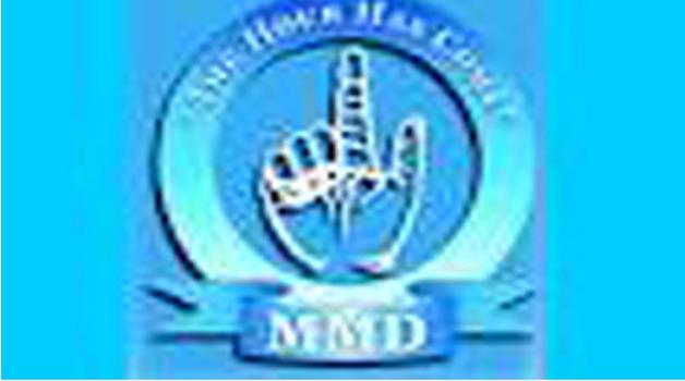 MMD Logo 628 x 350