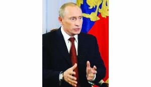 . Putin