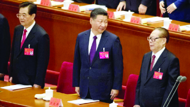 •PRESIDENT Xi Jinping (centre) confers with former President Jiang Zemin (right) and his predecessor former President Hu Jintao (left) at the opening ceremony of the 19th Party Congress in Beijing.